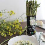 Arroz con esparragos verdes (1)
